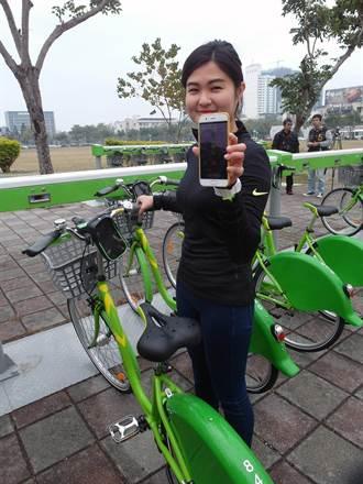全國首套具車聯網功能的公共自行車系統Smart T-Bike啟用
