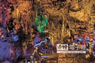 巴中綠色崛起 創建世界地質公園