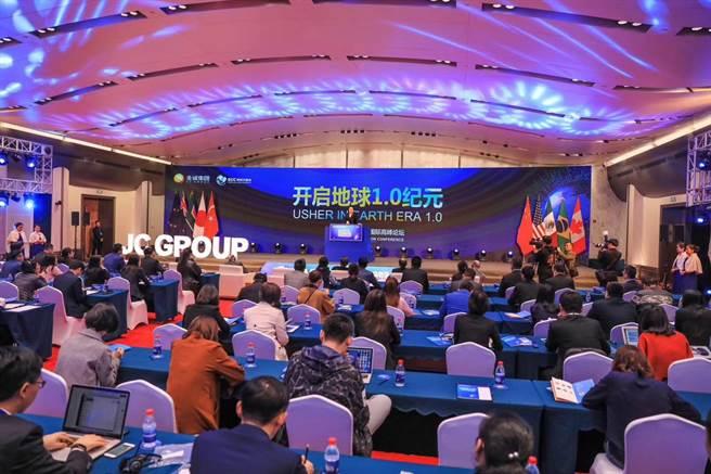 地球文明會國際高峰論壇,齊聚百名專家媒體共同參與。(主辦單位提供)