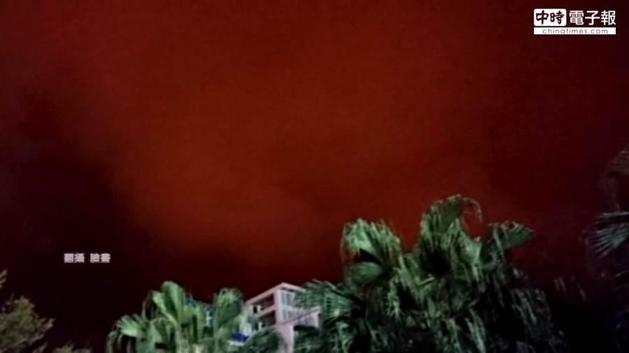 網友拍到花蓮天空在地震前紅通通