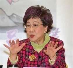 迎戰網友消遣 呂秀蓮公布北市長參選代號「祖母綠」