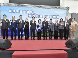 台灣港務公司提供每航次3到5百萬元獎勵 麗星郵輪加碼高雄
