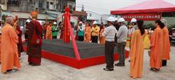 真佛宗南台灣高雄岡山大義雷藏寺 2月4日舉行動土儀式  期以開啟更多善的力量