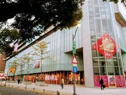竹市站前晶品城購物廣場巨幅春聯亮相秀年味
