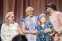 小丑女、梅莉史翠普搶合照 89歲安妮華達奧斯卡午宴最紅