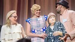 鬼靈精怪阿媽活到老玩到老!89歲安妮華達奧斯卡午宴做了XXX 大明星爭相與她合照