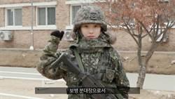 22歲美女軍營耍寶 韓國軍隊徵兵大搞美人計