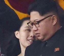 金正恩邀文在寅訪北韓 金與正轉交親筆信
