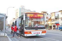 7路線健康公車 直達大醫院