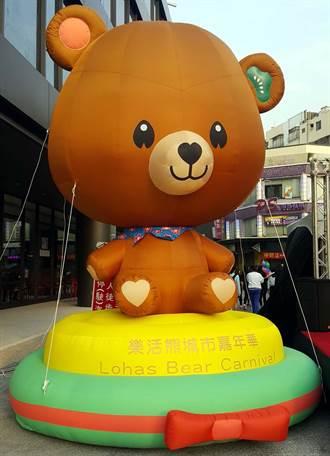 走春到大鵬灣!18隻泰迪熊任你拍