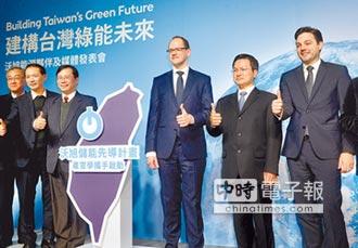 沃旭能源 彰化投資儲能計畫