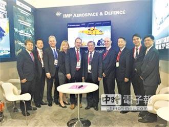 亞航參訪新加坡航展 與三大廠簽MOU