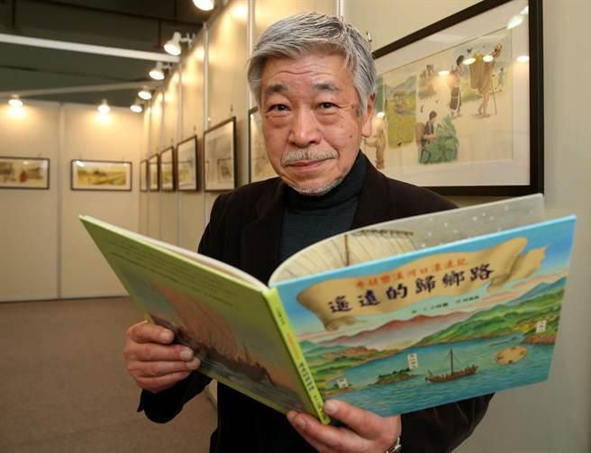 日本繪本作家小林豊今年來台北國際書展辦講座,世貿三館也展示他的繪本原畫。(王英豪攝)