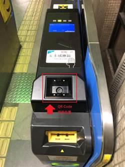 2/10號起台鐵閘門可掃QR code