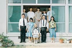 日片《跟爺爺說再見》具現日本家庭複雜性