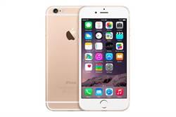 中華電信開賣金色iPhone 6 32G搭方案0元
