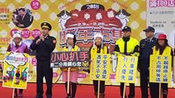 一中年貨大街開幕 市警二分局祭出交通安全宣導