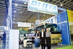 迪吉亞DIJIYA電動巴士 將掛牌上路