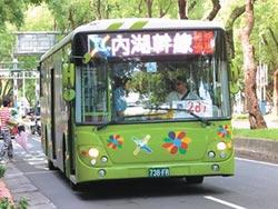 東湖通勤族 想要直達公車