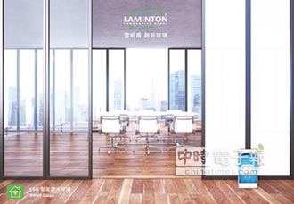 雷明盾LSG智能調光玻璃 打造創意空間