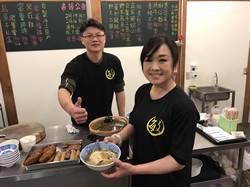 「敏切仔麵」 以日本料理師父達人精神煮切仔麵