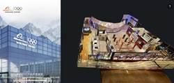 阿里巴巴平昌冬奧線上/線下展館揭幕 科技感滿滿