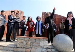 旗津風車公園被選定為第7個海洋生態公園