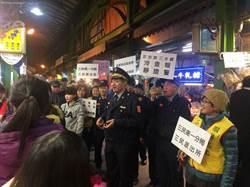 搶買年貨 三鳳中街擠爆 警方籲防竊