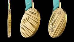平昌冬奧金牌史上最重!價值卻縮水2成