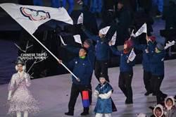 平昌冬奧》中華隊掌旗手連德安今晚出賽 盼能讓世界看見台灣
