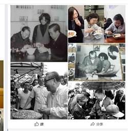 李富城:都是下鄉 蔣經國、小英吃法大不同!