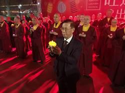南投燈會水陸雙場域開幕 千人點燭為台灣及花蓮祈福