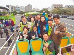 台南雙層巴士 6古蹟玩透透