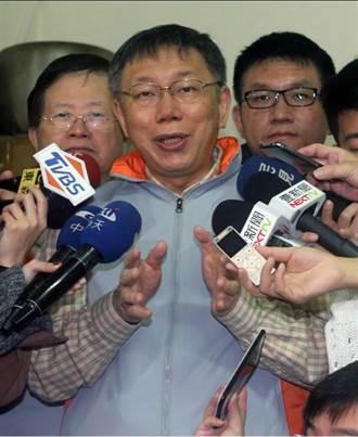 台灣未來沒有三級貧戶總統? 柯文哲:按照目前弱勢兒童無法翻身