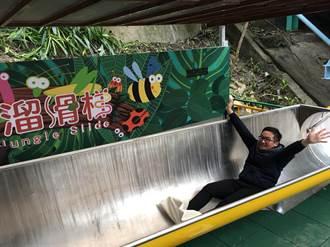 時速80公里 全亞洲最長溜滑梯「開溜」囉
