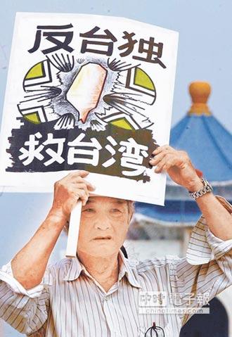 楊潔篪訪美 籲認真看待台灣問題