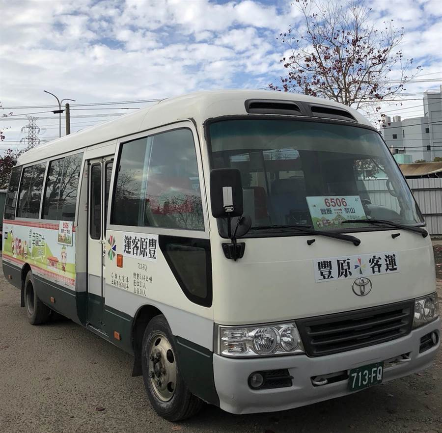 豐原客運6506公車梨山往返台中市區的旅客、提供物資、郵務傳遞等,因功能多樣性且非常親民,又稱「幸福巴士」。(陳世宗攝)