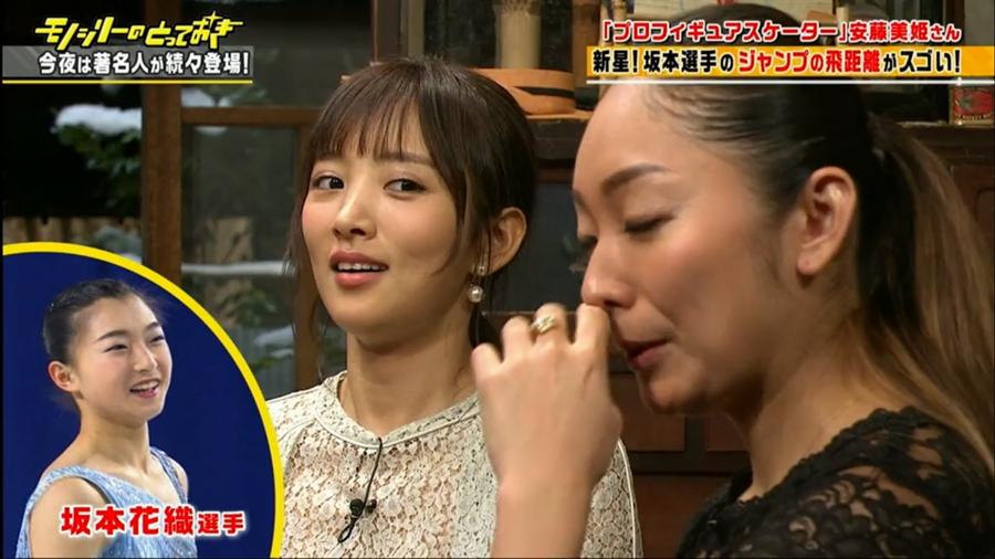 節目來賓夏菜(左)聽到安藤美姬的解說,不禁露出驚愕的表情。(翻攝自FUJI TV)