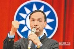 誰選台北市長?于強:國民黨還有他可當奇兵