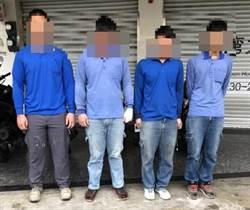 車禍引爆街頭鬥毆 4年輕人街頭罰站洗門風
