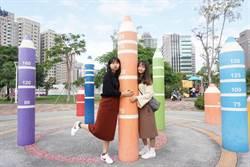 高雄網美必去公園! 巨型鉛筆、「告白水管」超吸睛