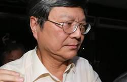 馬朱「愛將」許志堅涉貪 公懲會判撤職