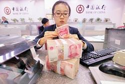 人幣飆升 陸外貿企業不敢接單