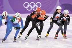 陸女子短道速滑接力 破奧運紀錄