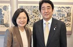 黃智賢:民進黨碰日膝蓋就軟 恨不得把台灣雙手奉上