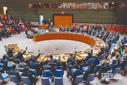 為履行聯合國制裁決議 日外務省將設「制裁辦公室」