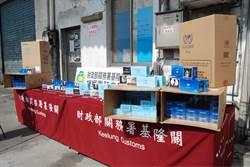 3500萬元走私菸偽報塑膠製品進口 基隆關破獲沒入