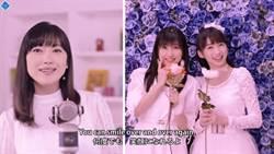 飯田圭織重唱20年經典曲 淚流不止