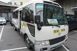 豐原客運啟用電子票券 台中出發直攻武陵賞櫻