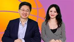 《時來運轉》眉角 – 林博泰:NBA全明星賽新制 擦出運彩「大」火花?!